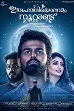 Watch Irupathiyonnaam Noottaandu Online 123movieshub