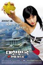 Watch The First Amendment of Korea Online 123movieshub