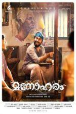 Watch Manoharam Online 123movieshub